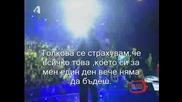 Giannis Ploutarxos - Poso Fovamai превод
