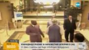 СЛЕД 9 ГОДИНИ В ЗАТВОРА: О Джей Симпсън излиза на свобода