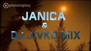 Н о в о! Яница и Dj Живко Микс - Нещо яко ( Официално Видео )