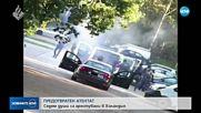 Холандската полиция предотврати атентат