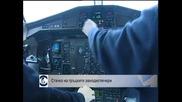 Стачка на гръцките авиодиспечери