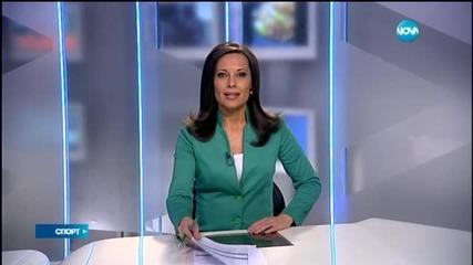 Спортни новини (28.05.2015 - късна)
