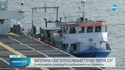 Заседналият край Камен бряг кораб е замърсил морската вода