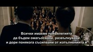 Black Swan (черен лебед) - част 3/8 бг превод