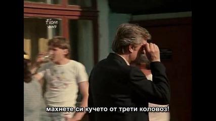 Гара за двама (1982) част 1/6