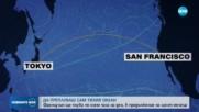Да преплуваш сам Тихия океан: Предизвикателството на един французин