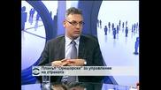 """Валери Жаблянов: В областта на енергийната политика АЕЦ """"Белене"""" няма алтернатива"""