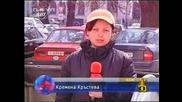 Господари На Ефира - Луди Репортерки Стават За Смях!!!11.04.2008