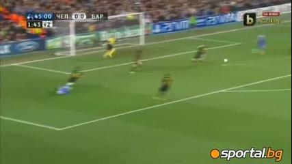 Челси - Барселона 1:0 с гол на Didier Drogba