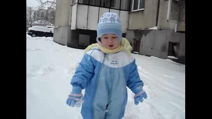 Разходка По Снега