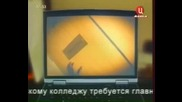 Дима Бикбаев В Взрослая Жизнь - 2 Серия, 4