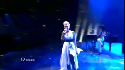 Eurovision 2011 - България - Поли Генова - На Инат