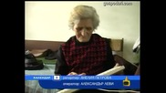 Компютър Сергей, телевизор Станишев