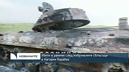 Убити и ранени след избухналите сблъсъци в Нагорни Карабах