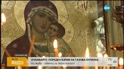 Българската и руската църква ще канонизират съвместно Серафим