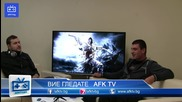 Assassin's Creed 4 Black Flag дискусия - Afk Tv епизод 44