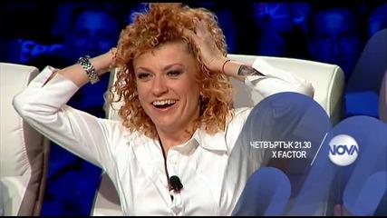 X Factor четвъртък по Нова