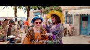 Mamma Mia: Отново заедно - трети трейлър с български субтитри