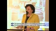 """За периода 2007-2014-а г. в българската икономика са влезли над 2.5 млрд. лева по ОП """"Околна среда"""""""