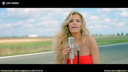 Andreea Banica - Acelasi iubit Официално Видео