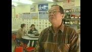 Деликатесът В Тайван - Смяхх