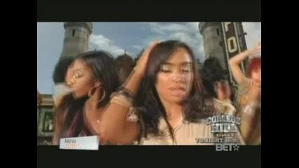 Lloyd Feat. Ludacris - How We Do It (Around My Way) (ВИСОКО КАЧЕСТВО)