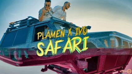 Plamen & Ivo - Safari [Official 4k Video]