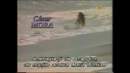 Хубавата Мексиканка С Адела Нориега