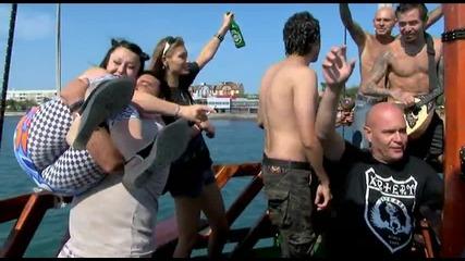 Поморийци - Обичам да пия, обичам да ям