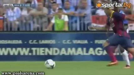 Малага 0:1 Барселона