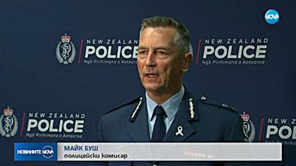 Останалите трима арестувани, при атентата в Нова Зеландия, нямат връзка с нападението