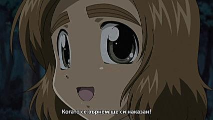 Amaenaide yo!! Katsu!! - 12 (bg) (финал)