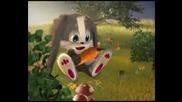 Сладко Зайче