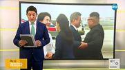 Лидерите на Северна и Южна Корея се срещат