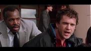 Мел Гибсън в Смъртоносно оръжие 2 - Бг Аудио ( Високо Качество ) Част 1 (1989)