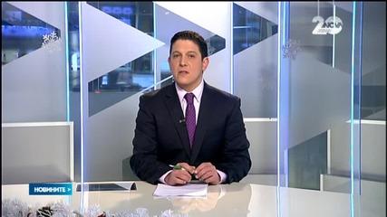 МВР отново твърди, че Петко Сертов е в Гърция
