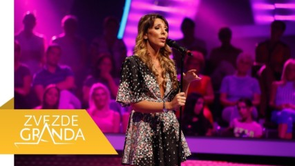Jelena Spasic - КАСТИНГ - Голямата поп-фолк звезда 18/19 - 29.09.18. EM 02