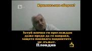 Господари на Ефира - 08.11.10 (цялото предаване)