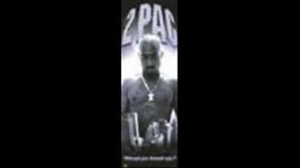 2pac Shakur - Fuck The World