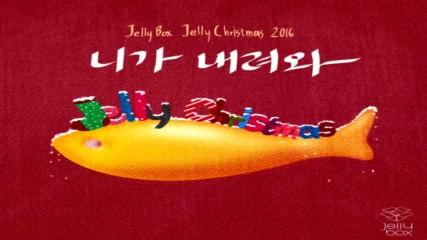 + бг превод* Jellyfish Family - Falling ( Jelly Christmas )