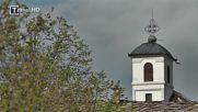 Travel HD - Гложенски манастир / Travel HD - Glozhene monastery