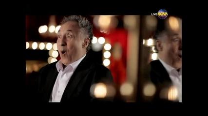 Dancing Stars - Бате Енчо - представяне