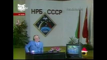 Господари на ефира - Тодор Живков с Космонавтите