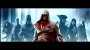 Assassins Creed Brotherhood - Original Game Soundtrack 05. The Brotherhood Escapes