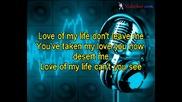 Queen - Love Of My Life (karaoke)