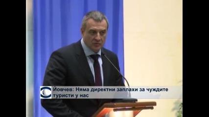 Йовчев: Няма директни заплахи за чуждестранните туристи у нас