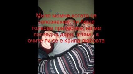 Плачещи сърца / Една история! /