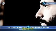 Пойраз Карайел 11-1 анонс бг.суб.