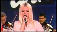 Mirjana Mirkovic - Robinja
