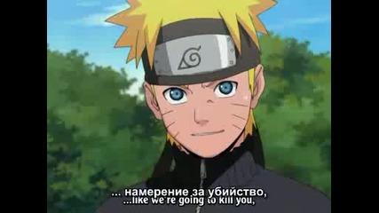 Naruto Shippuuden - Епизод 1 и 2 - Bg Subs